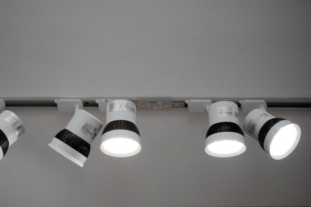 Car Show Room Track Lights